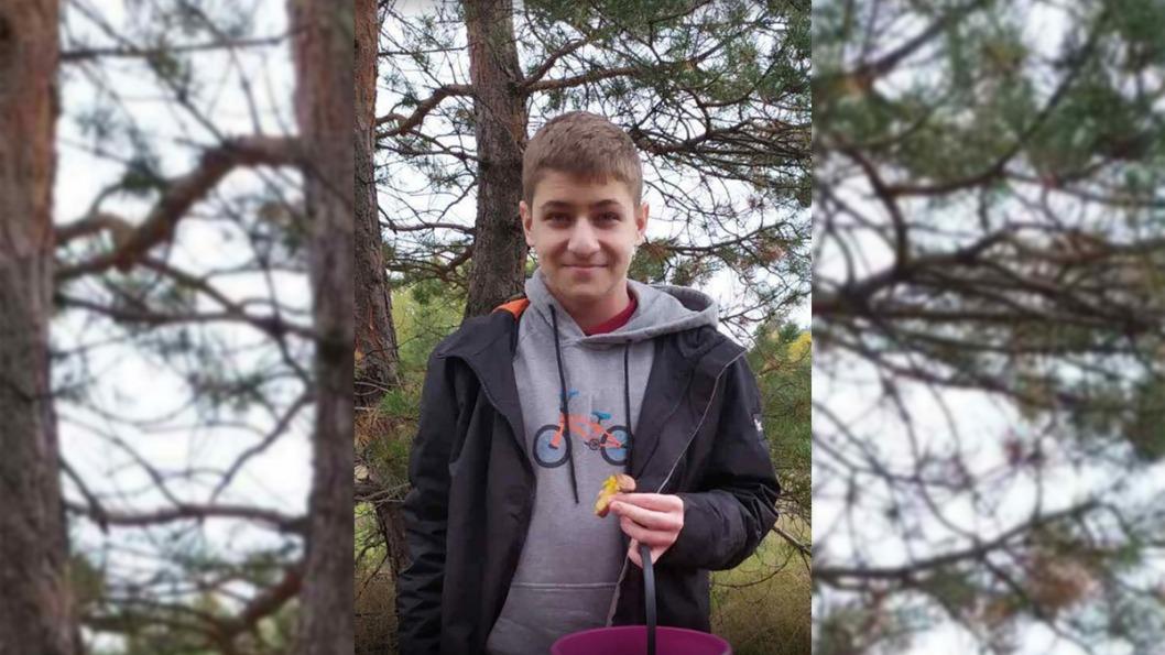 В Днепре разыскивают без вести пропавшего юношу