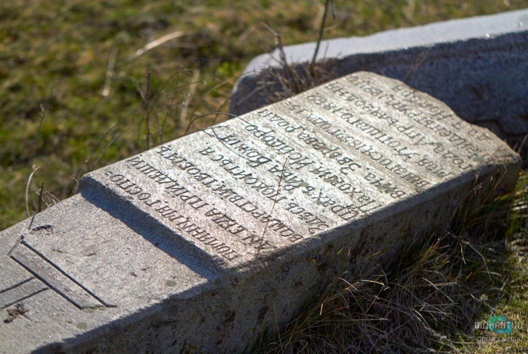 Подземные ходы и казацкое кладбище: под Днепром в Старых Кодаках создадут заповедник