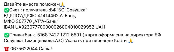 Snimok ekrana 2020 12 31 v 10.16.38