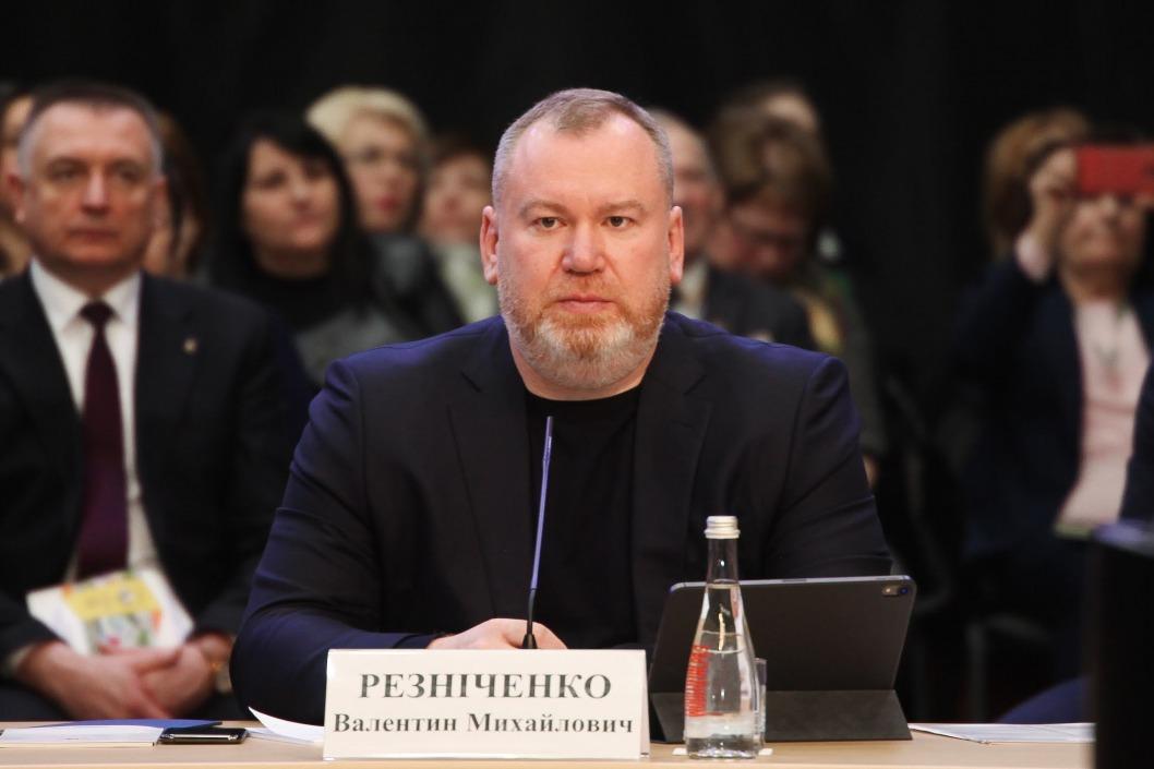 Valentyn Reznichenko