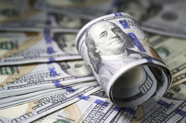 Актуальный курс валют на 8 декабря