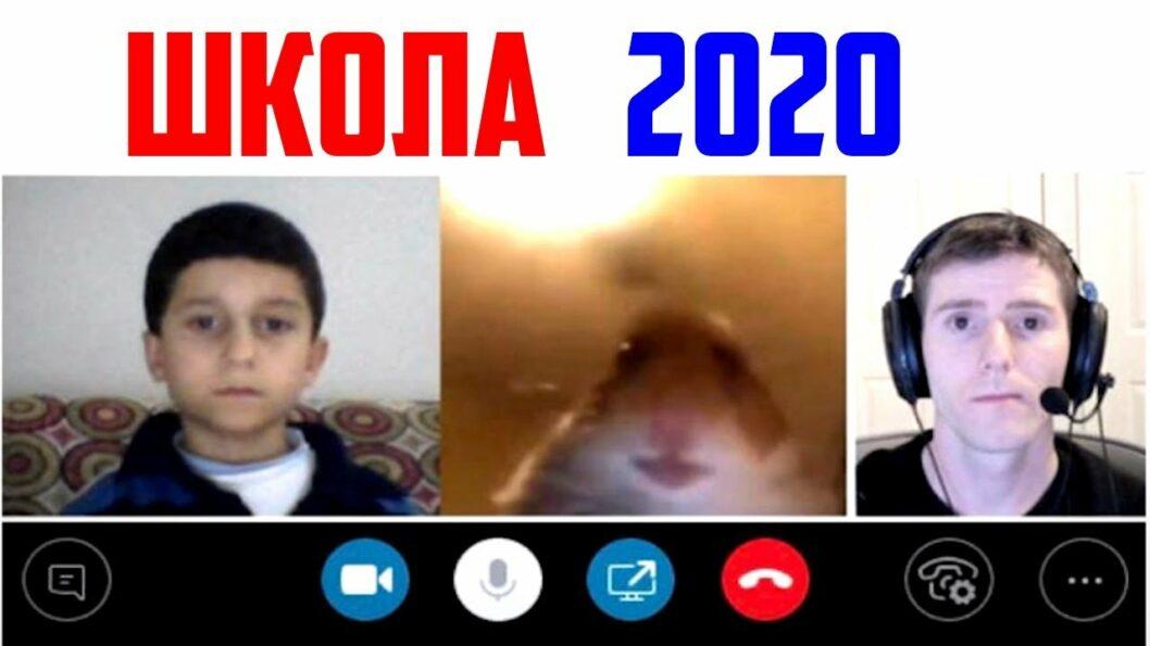 Вспомнить все: что мы пережили в 2020-м году