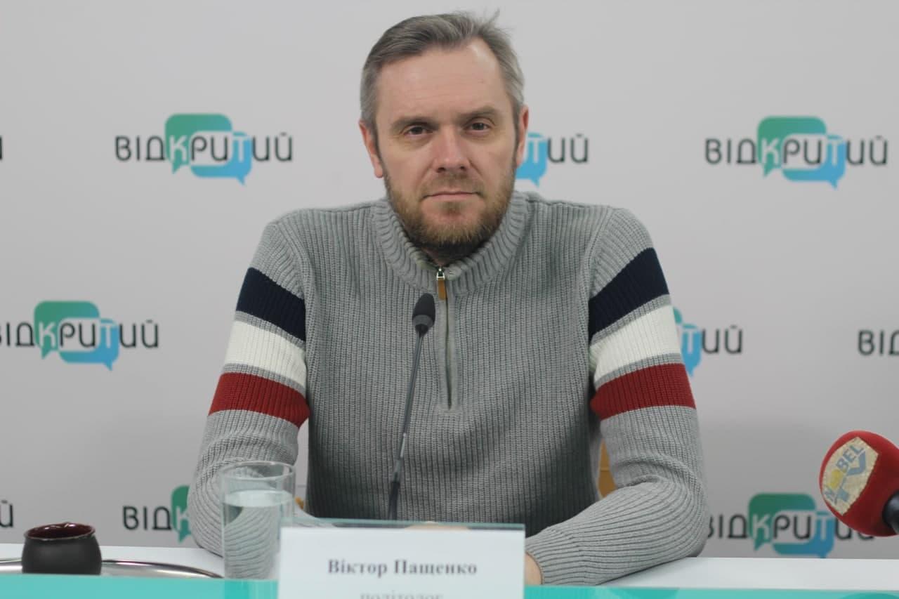 """На українців чекає """"інтелектуальний"""" локдаун, - дніпровський політолог"""