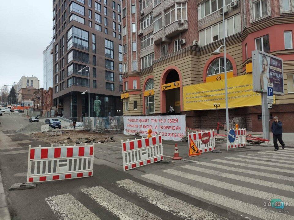 В Днепре перекрыли улицу Шевченко: что случилось