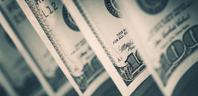 Актуальный курс валют на сегодня