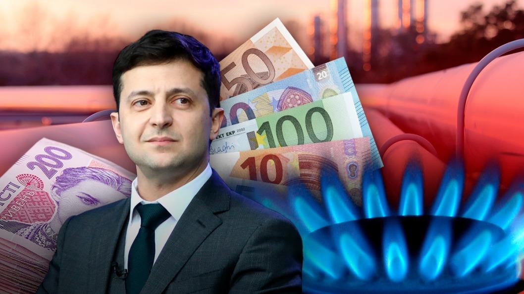 Совещание у Зеленского: на период карантина цену на газ для украинцев снизят на треть