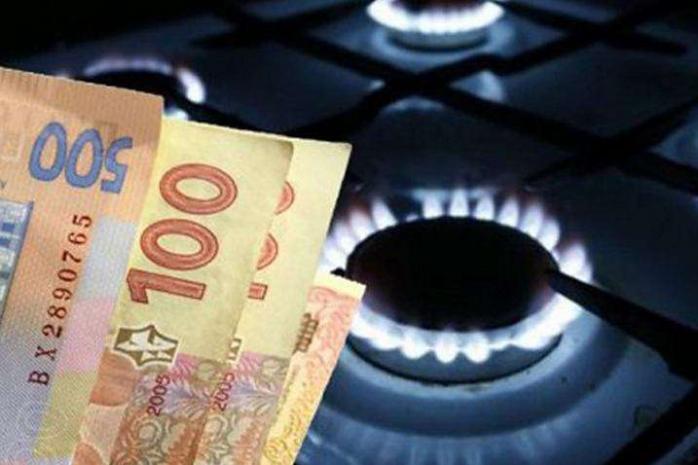 В Днепре рассказали, как планируют снижать цену на газ