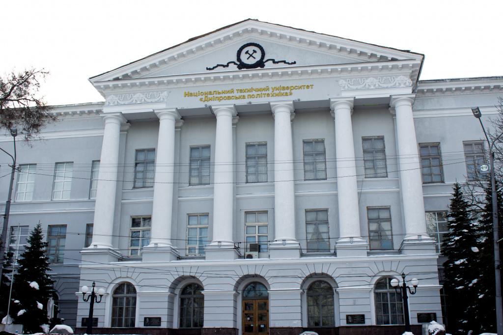 В Минобразования объявили выборы ректора Днепровской политехники (ДОКУМЕНТ)