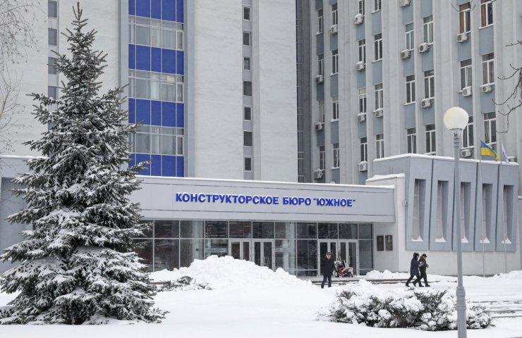 В Днепре в КБ «Южное» назначили временного руководителя
