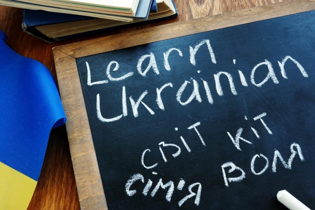 «Ковіднутися» и « Ковідіот»: какие новые слова появились в украинском языке во время пандемии COVID-19