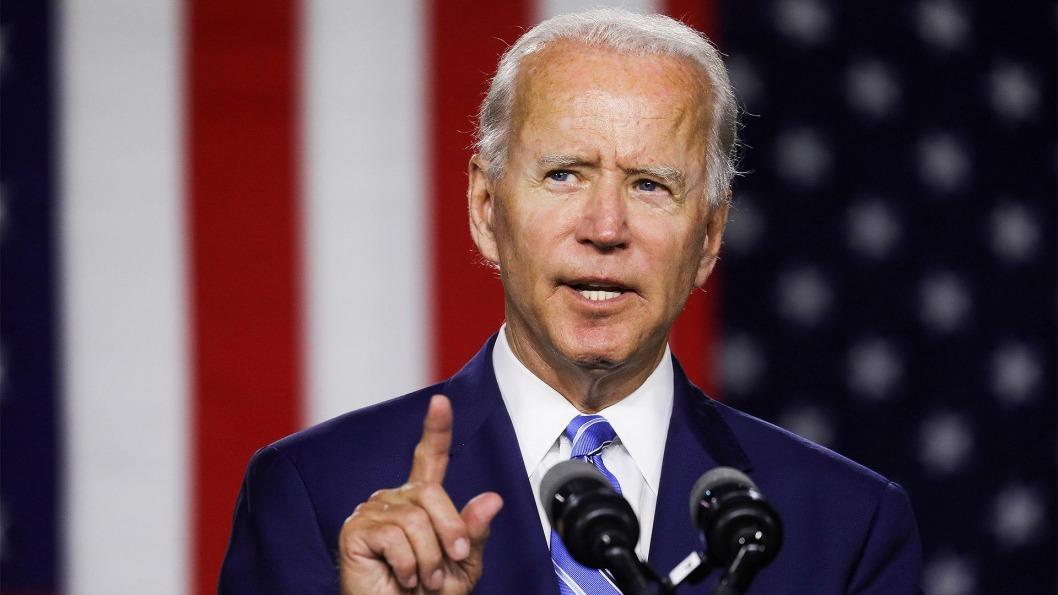 Конгресс США утвердил Джо Байдена победителем президентских выборов
