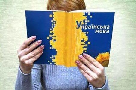 Хорошо ли знаешь украинский: с 16 января чиновников обяжут сдавать экзамены