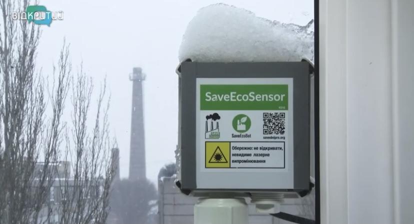 Чем дышит Днепр: в городе установили почти 100 мини-станций мониторинга воздуха