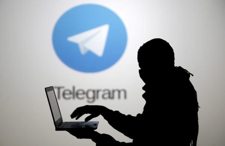 Не попадись: в Telegram присылают ссылки-ловушки
