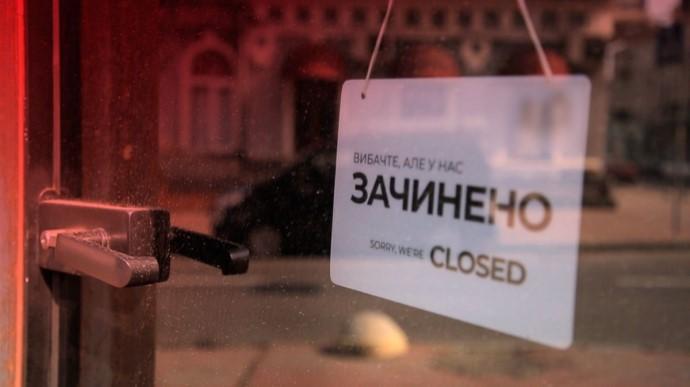 Кабмин принял окончательное решение о введении локдауна в Украине