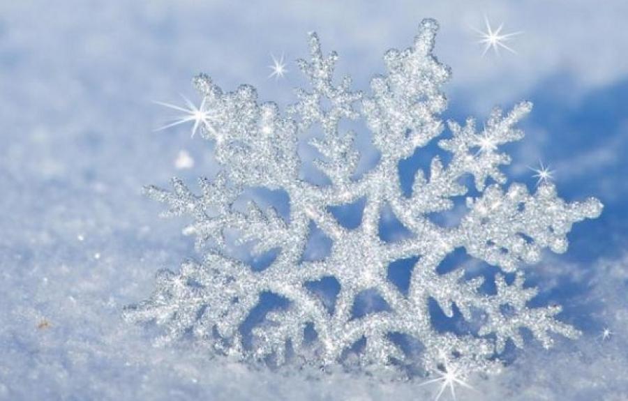 Какая погода будет в Днепре и области 17 января