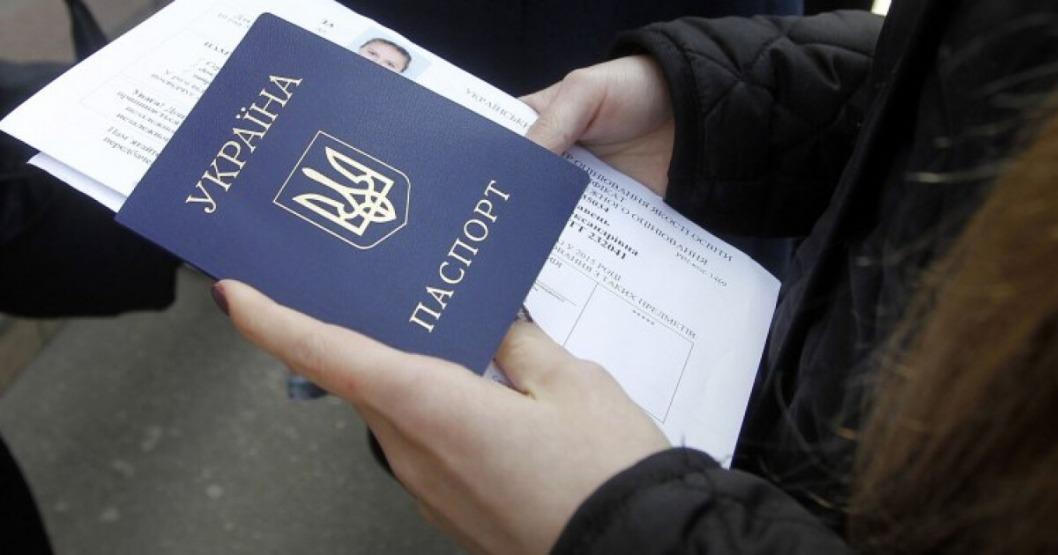 С 1 января украинцы могут менять отчество