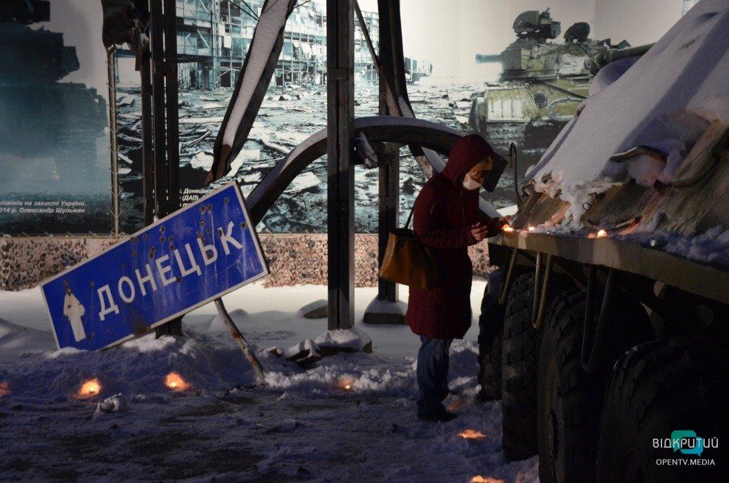 Враги назвали их киборгами: в Днепре почтили память защитников донецкого аэропорта