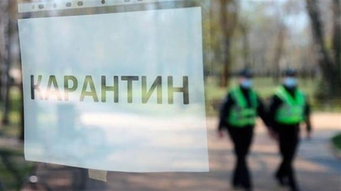 Могут отменить: в Офисе Президента рассказали будет ли введён локдаун с 8 января