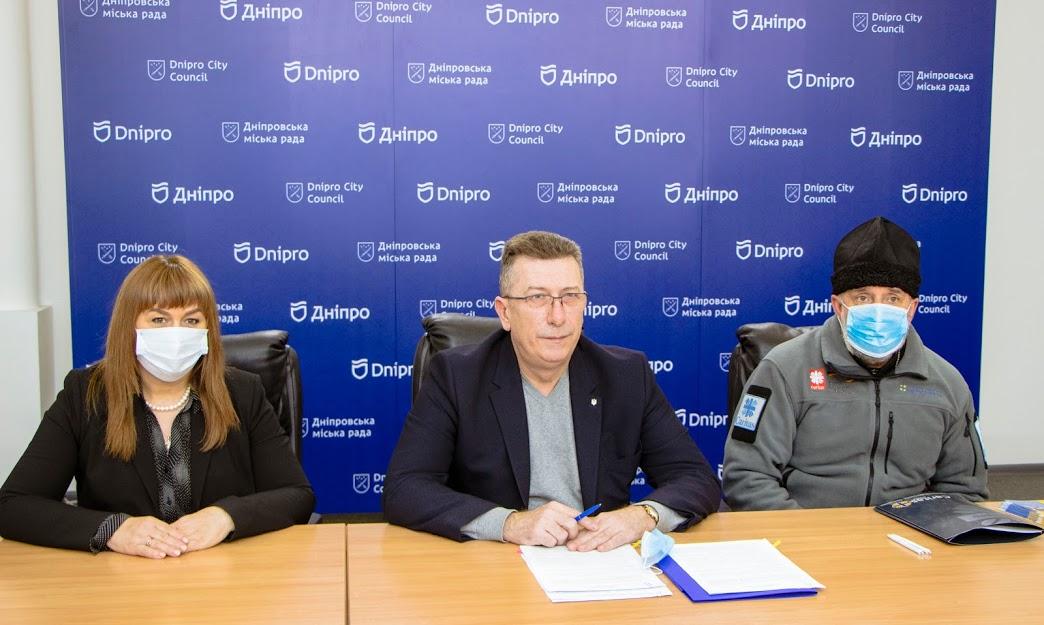 Расширение социальных услуг: Днепр будет сотрудничать с благотворительным фондом «Каритас Донецк»
