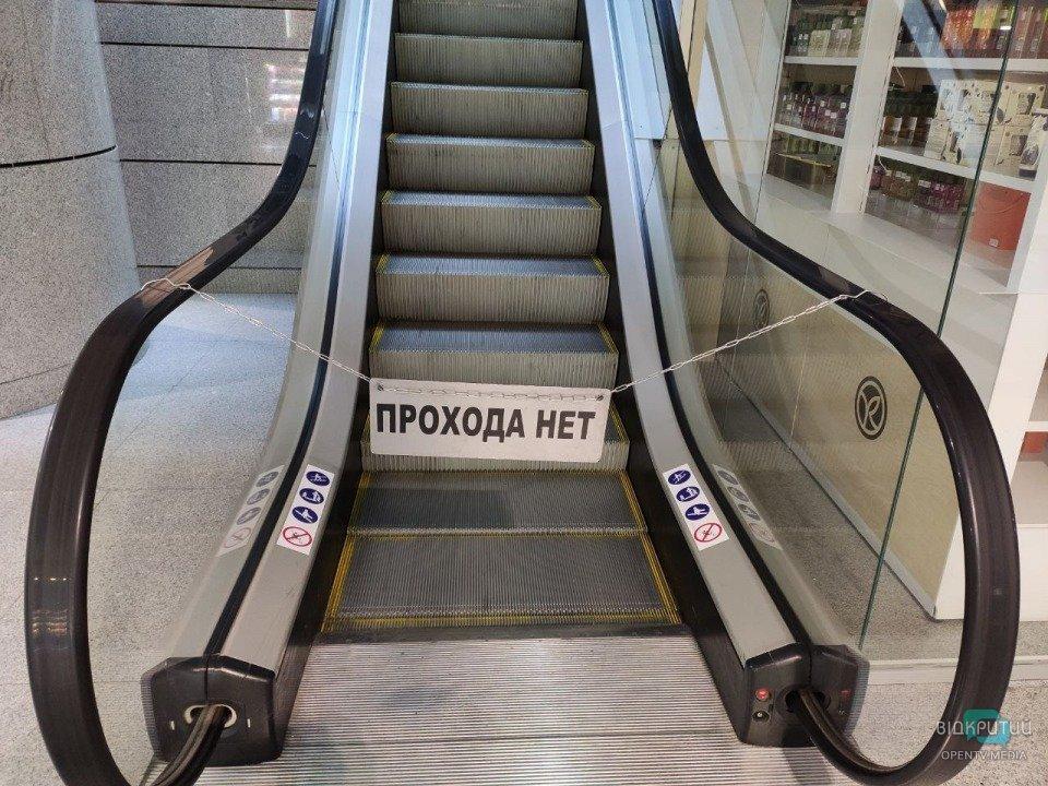 Первый день локдауна в Днепре: как работают Макдональдсы и ТРЦ (ФОТО)