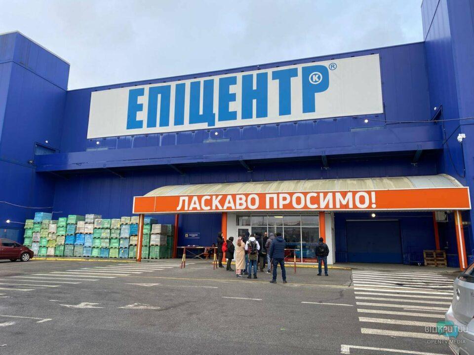 """Второй день локдауна: в Днепре закрылся """"Эпицентр"""""""