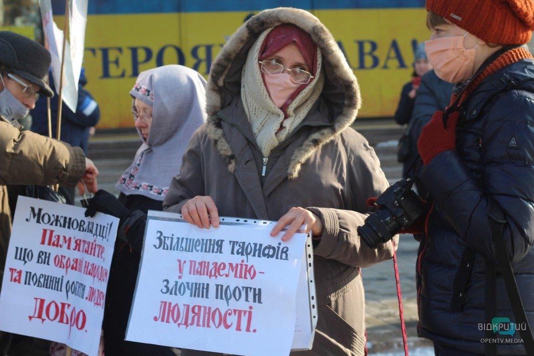 В Днепре прошел митинг против повышения тарифов на коммунальные услуги (ФОТОРЕПОРТАЖ)