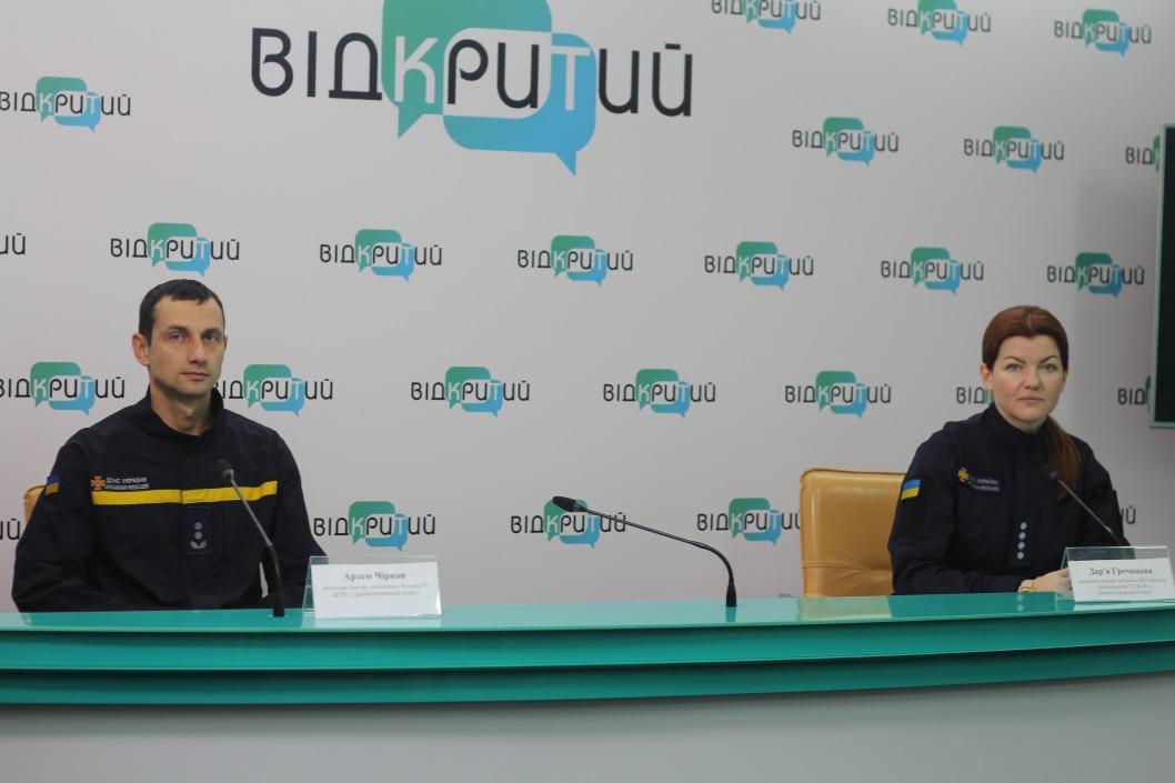 Риболовля на льоду: статистика нещасних випадків на Дніпропетровщині та правила безпеки