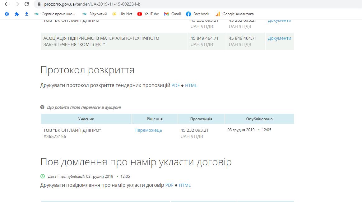 Screenshot 3 1