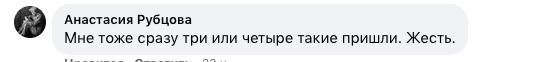 Snimok ekrana 2021 01 05 v 14.52.14