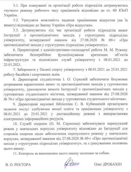 Snimok1 3