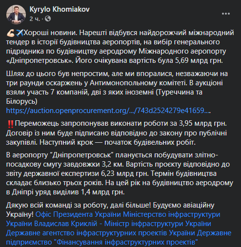 Snimok1 7