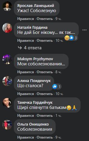 Snimok4 1