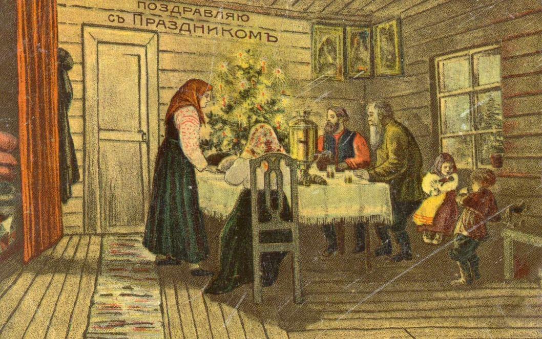 14 января 2021: какой сегодня праздник, приметы, традиции и День ангела