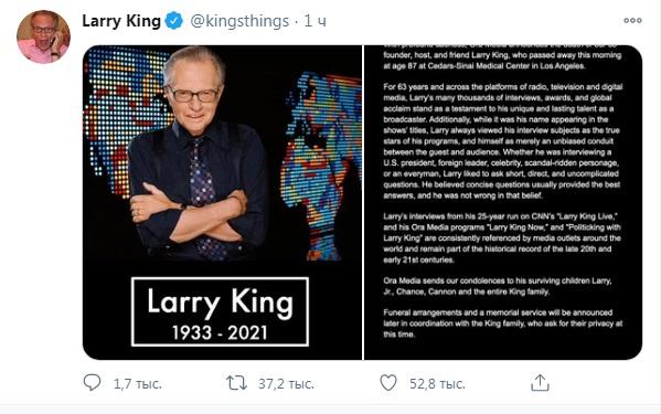 larri king