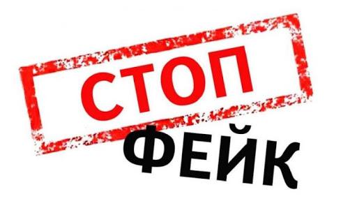 Фейковая петиция: на Днепропетровщине появился новый способ мошенничества