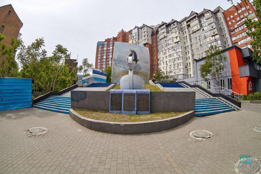 Bulvar Kucherevskogo 1
