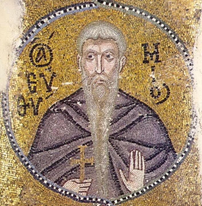 Euthymius the Great mosaic in Nea Moni