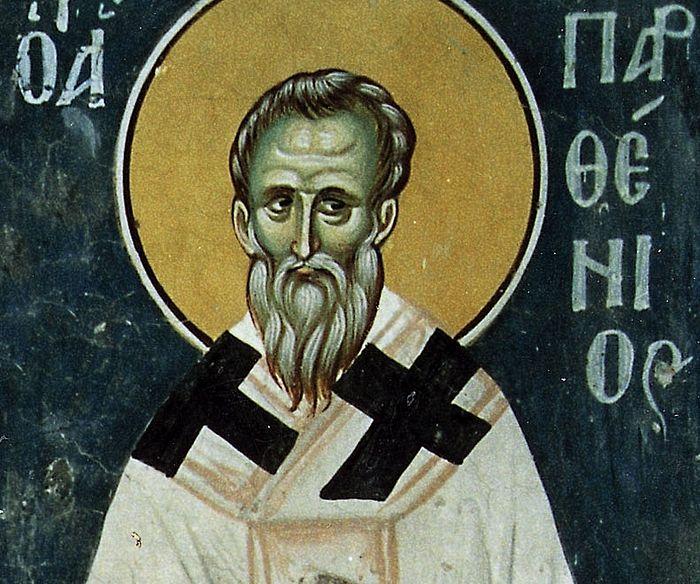 Parfenij Lampsakskij 1