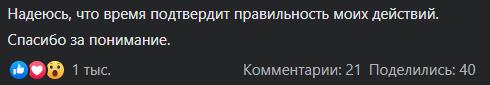 Snimok2 1