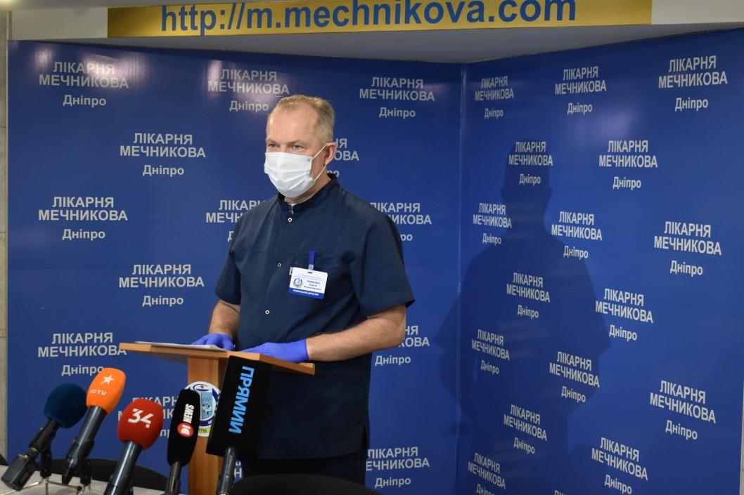 Мечникова, гласрач, Сергей Рыженко, больница, коронавирус