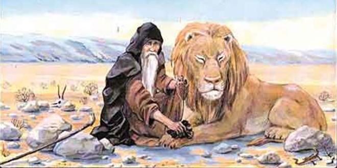 Gerasim i lev