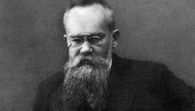 Grushevskij