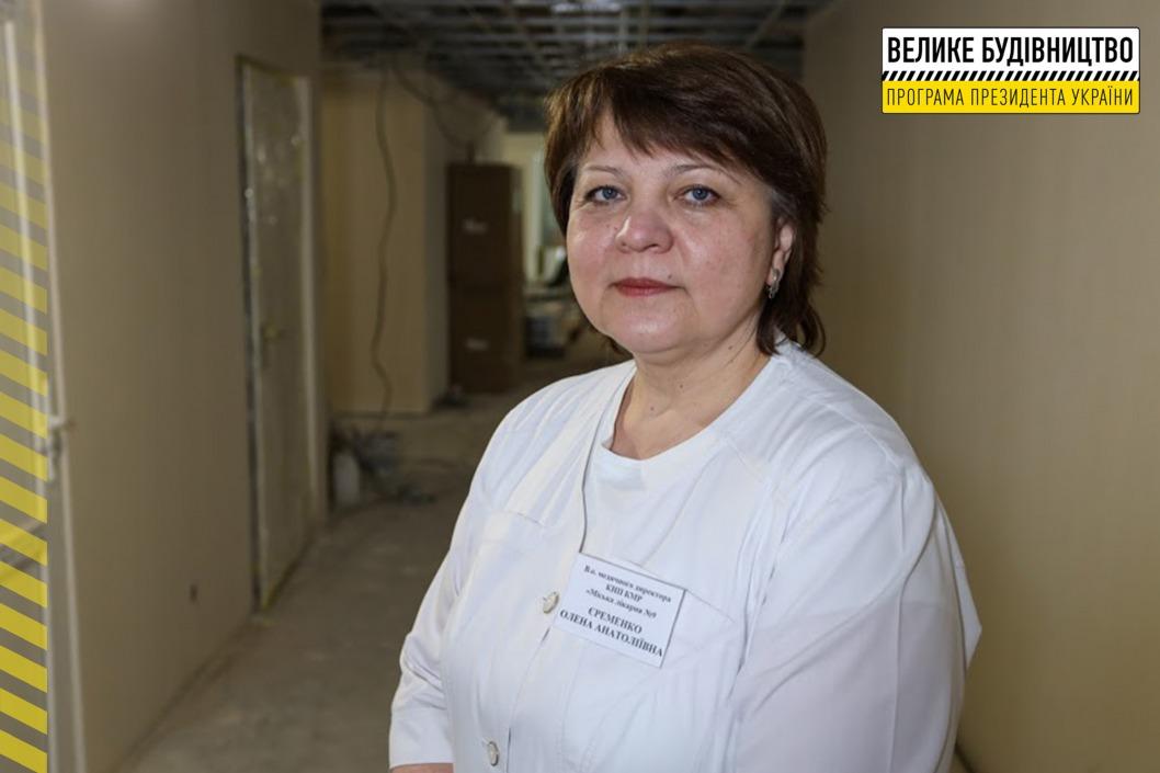 Kamenskoe bolnichki Elena Eremenko