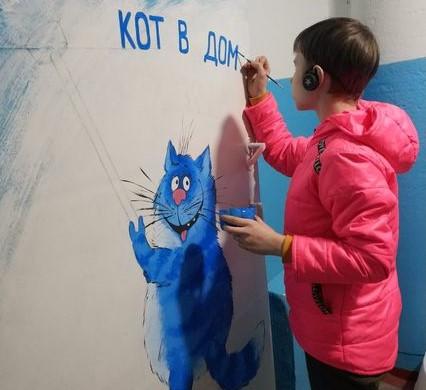 Kot na Uralskoj 2 1