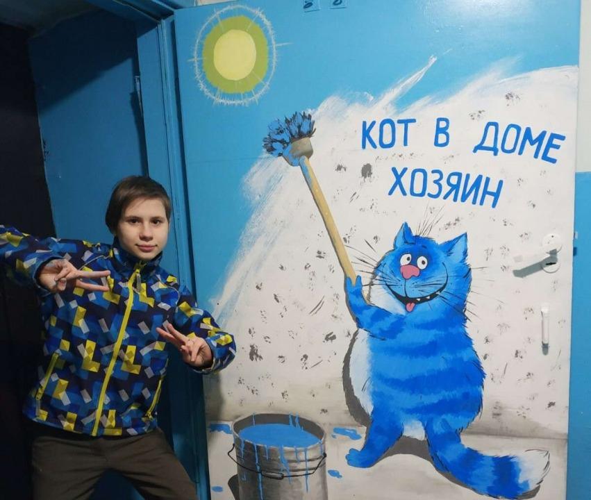 Kot na Uralskoj 4 1
