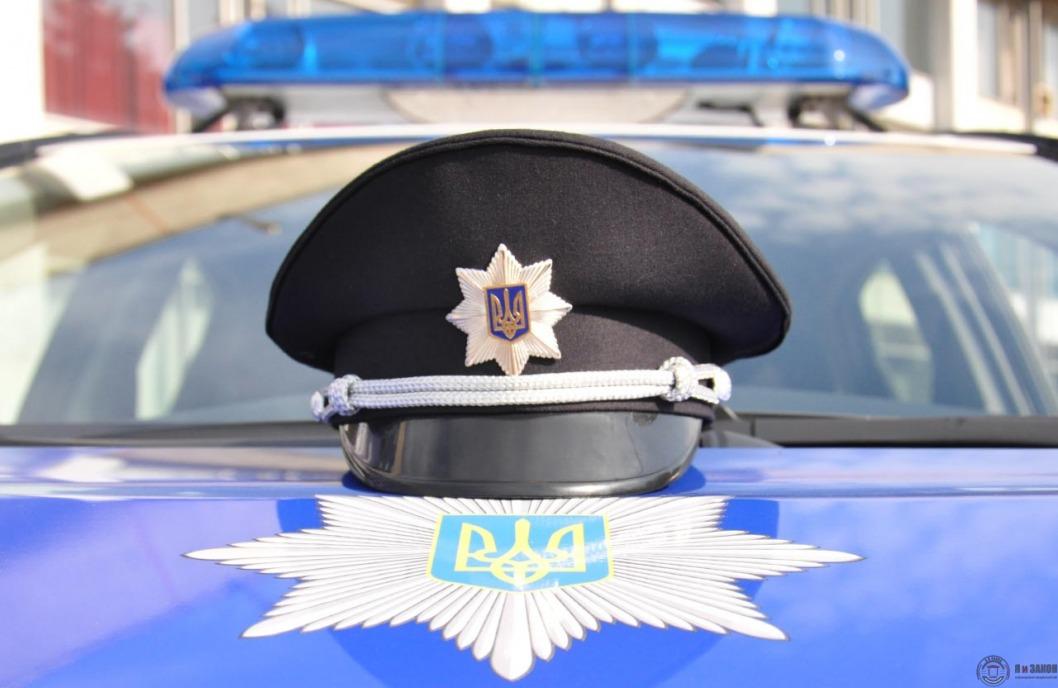 Natsionalnaya politsiya 1