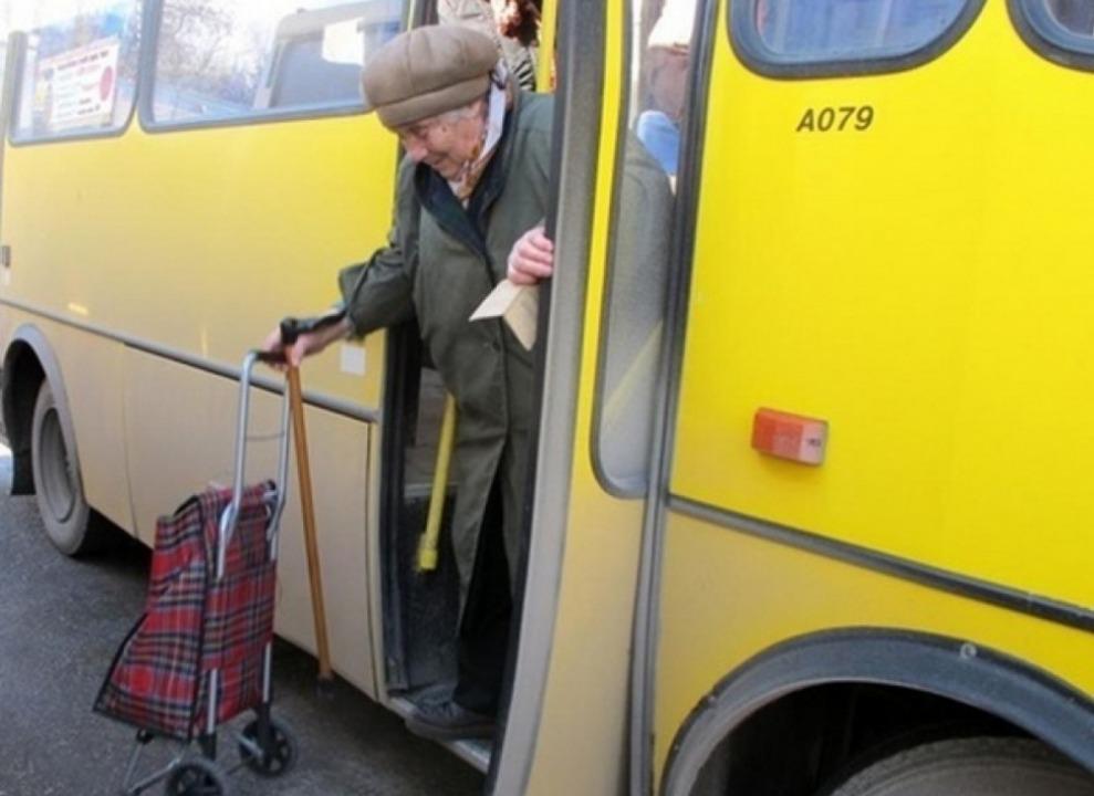 Pensionery pavlograd.dp.yua