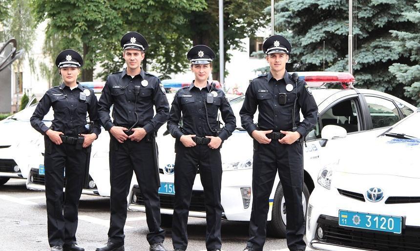 Politsiya Dnepra