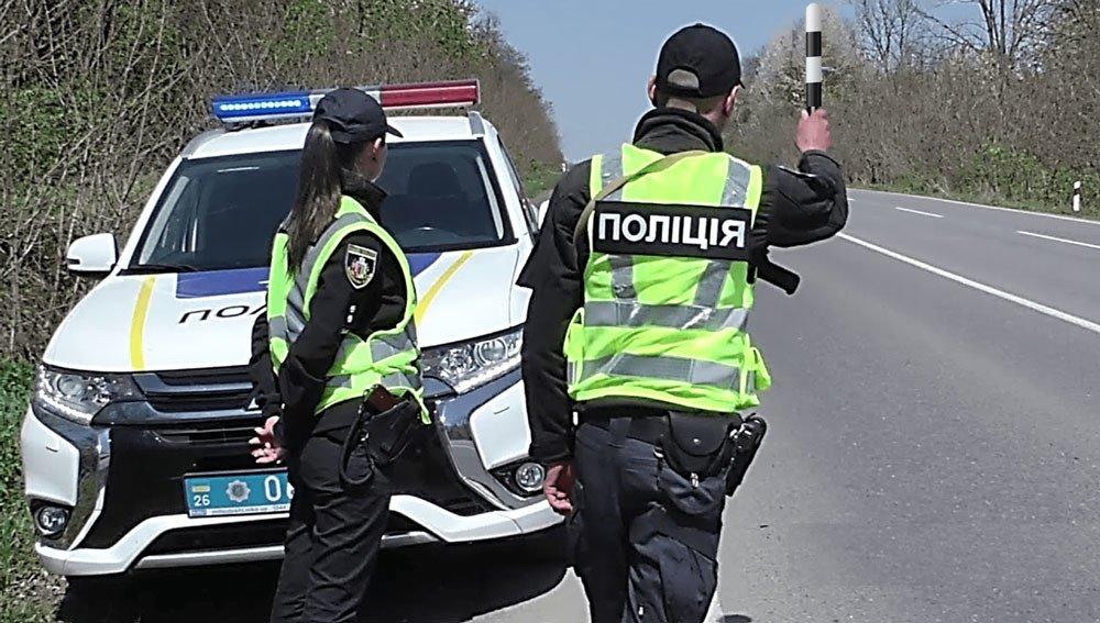 Politsiya s zhezlom